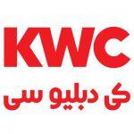 لوگو kwc